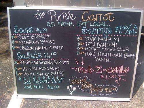 latest food truck experience so happy lansing L C06ZXV Day 129: The Purple Carrot