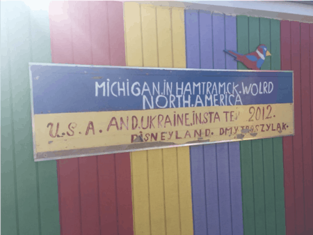 HamtramckDisneyland ahafer918 Uncover the Hidden Gem of Hamtramck Disneyland in Metro Detroit